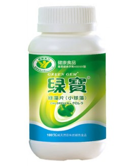 Chlorella Green Gem