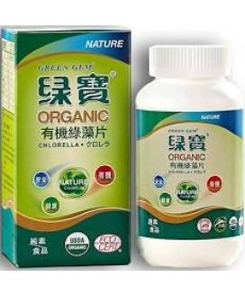 Chlorella Green Gem Orgânica - 600tb